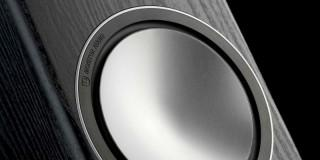 5 Steps to Choosing HiFi Speakers